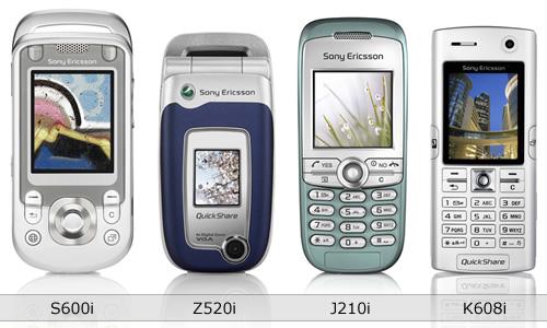 Nouveautés SonyEricsson juin 2005 S600i Z520i J210i K608i