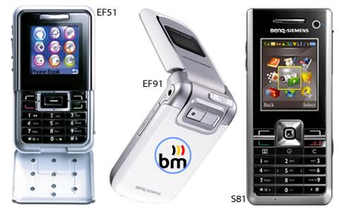 BenQ au 3GSM 2006