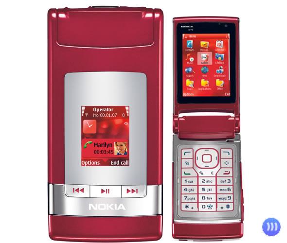 Продам смартфон NOKIA N76 Цвет красный.  В комплекте: коробка, диск, все инструкции, наушники но.  Смартфоны.