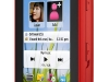 nokia_5250_front_right_red
