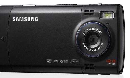 Samsung 12mpx