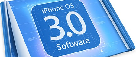 iphone-os-3-event-invite