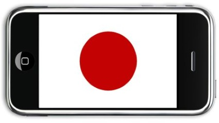 japon iphone