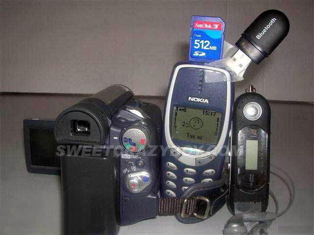 Nokia Plan M